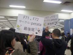 20101217_3.jpg