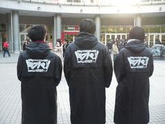 20110613_2.JPG