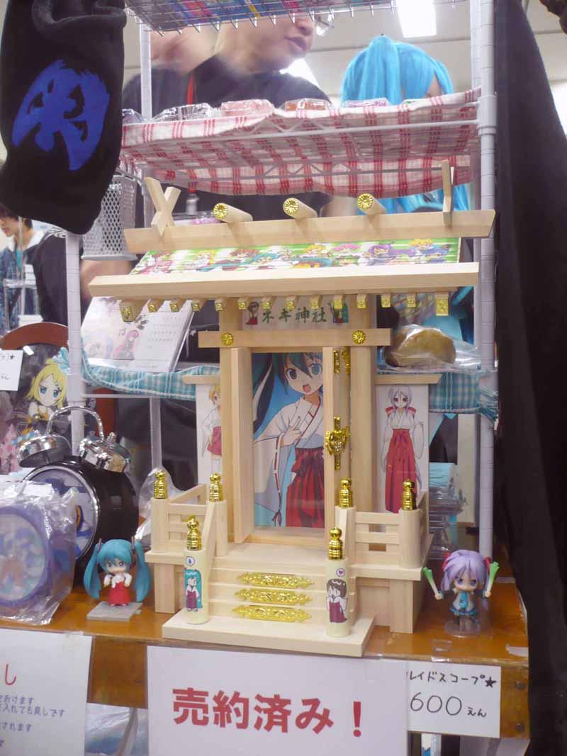 http://test.jpopotaku.com/images/20101217_10.jpg