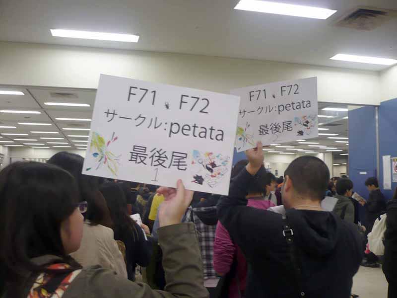 http://test.jpopotaku.com/images/20101217_3.jpg