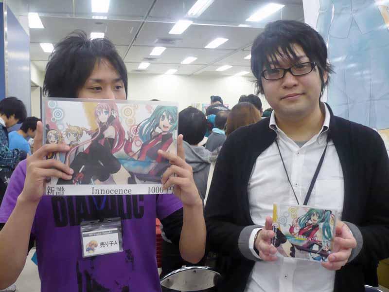 http://test.jpopotaku.com/images/20101217_5.jpg