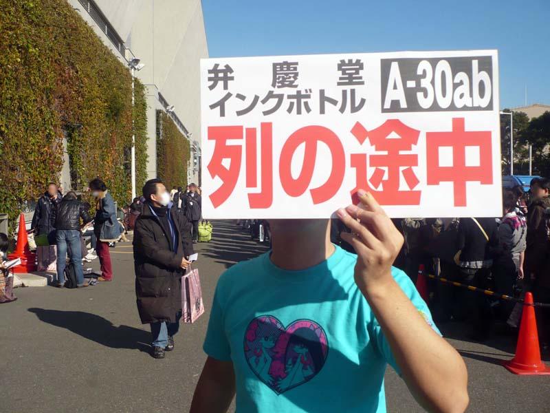 http://test.jpopotaku.com/images/20110127_3.jpg
