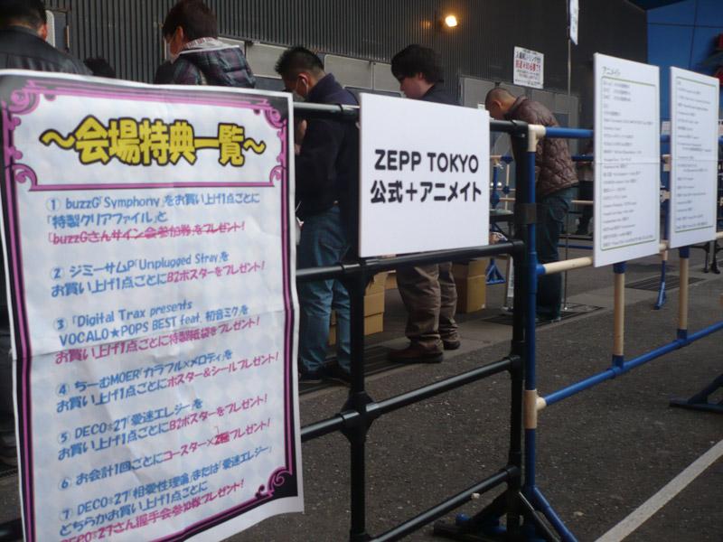 http://test.jpopotaku.com/images/20110613_3.JPG
