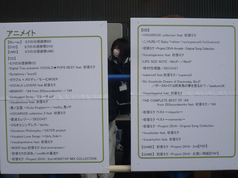 http://test.jpopotaku.com/images/20110613_4.JPG
