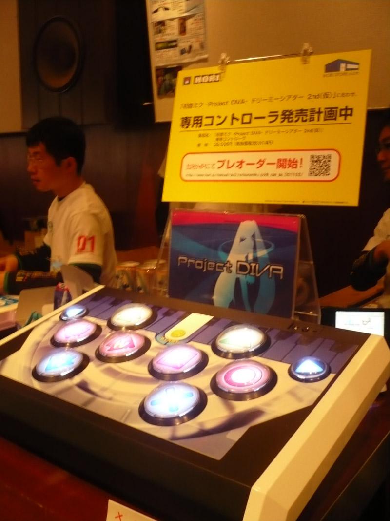 http://test.jpopotaku.com/images/20110613_7.JPG