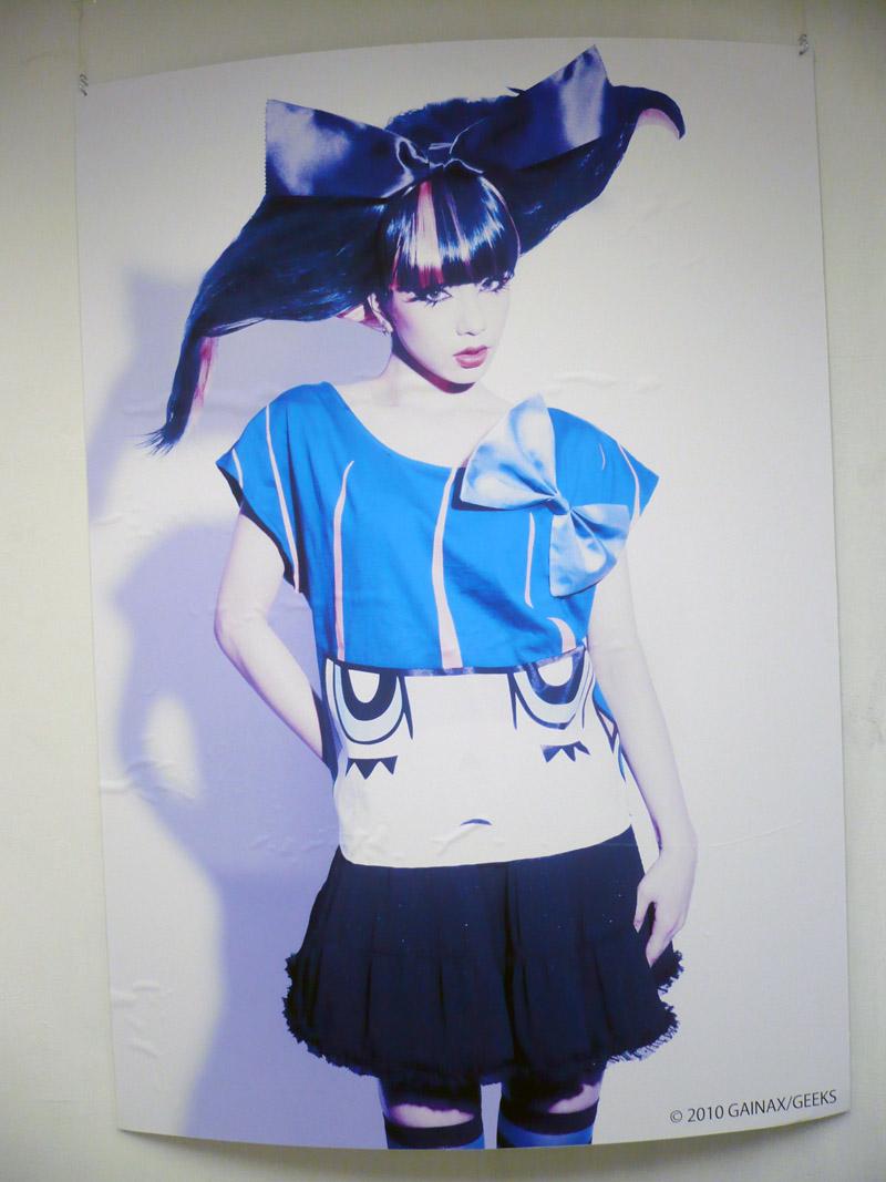 http://test.jpopotaku.com/images/20110803_11.JPG