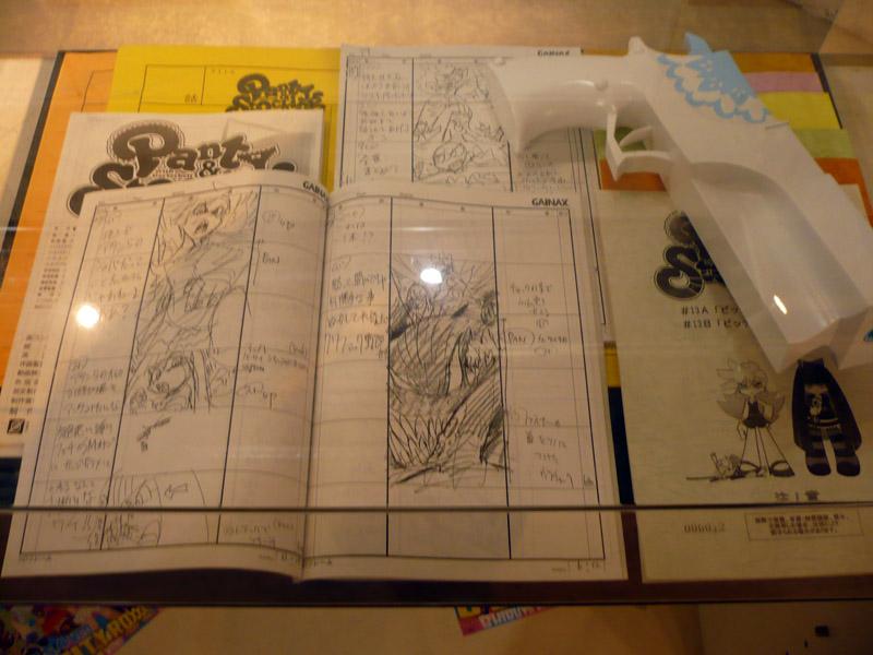 http://test.jpopotaku.com/images/20110803_16.JPG