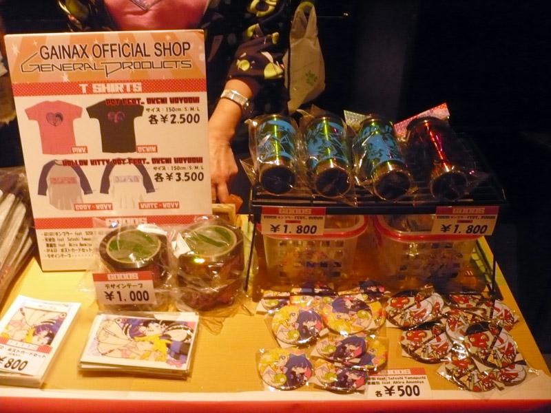 http://test.jpopotaku.com/images/20110803_6.JPG