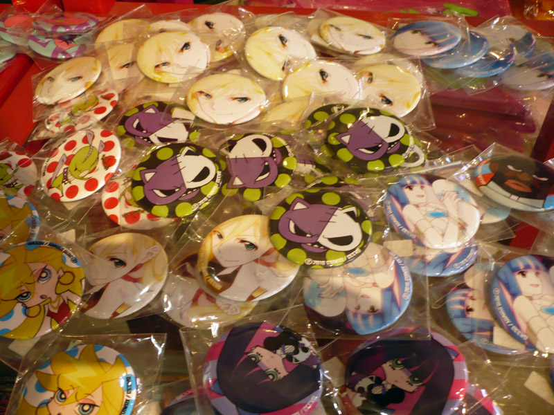 http://test.jpopotaku.com/images/20110803_7.JPG